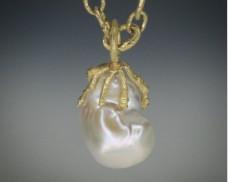 South Sea pearl twig pendant